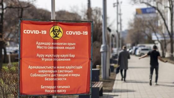 баннер с информацией о коронавирусе висит в Алматы