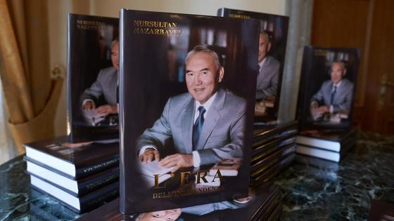 """Книга """"Эра Независимости"""""""