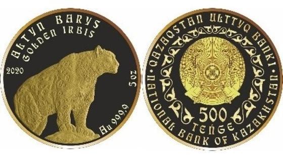 Инвестиционная монета ALTYN BARYS номиналом 500 тенге