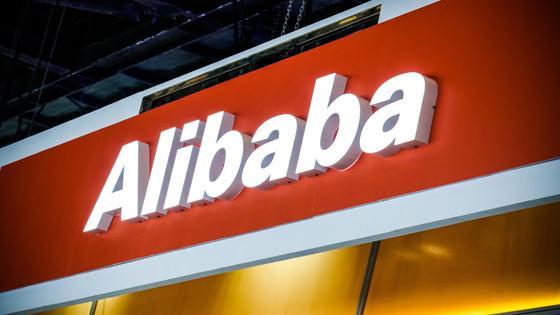 Название компании Alibaba