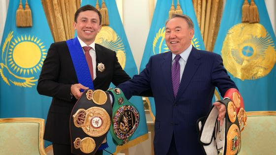 Геннадий Головкин и Нурсултан Назарбаев