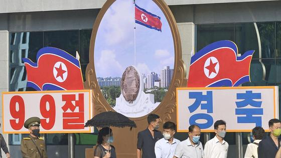 Баннер в честь 73-й годовщины КНДР
