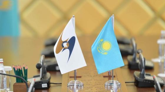 Флаги ЕАЭС и Казахстана