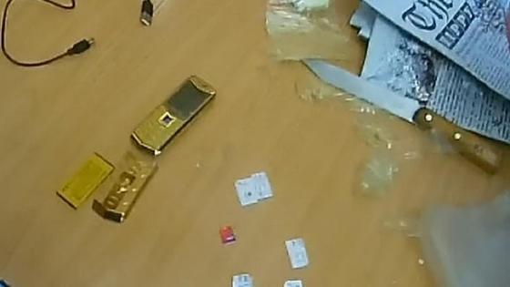 Телефон, SIM-карталар, USB сым