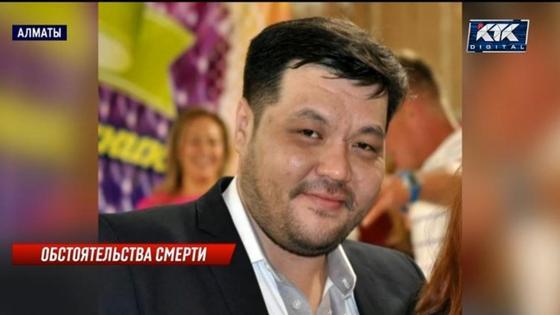 Бахытжан Нуртазин