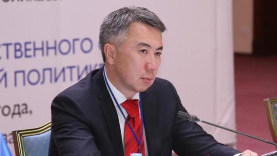 Серік Жұманғарин