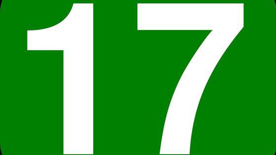 17 число