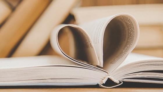 Книга с листами сердчеком