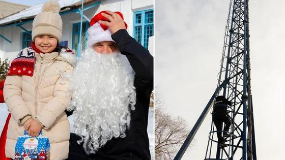 Дед Мороз от Beeline