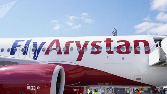 Fly Arystan1
