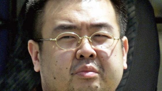 Брат Ким Чен Ына Ким Чен Нам