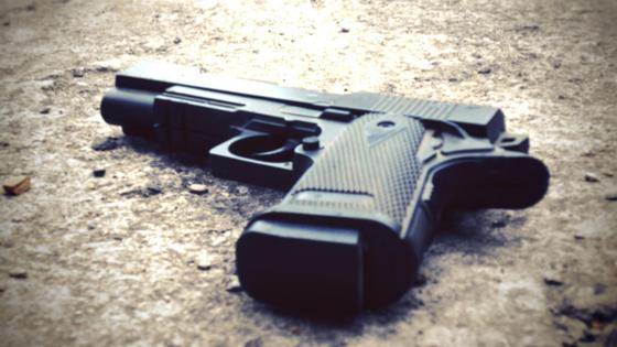 Пистолет на земле