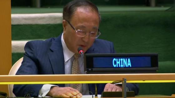 Представитель Китая при ООН Чжан Цзюнь