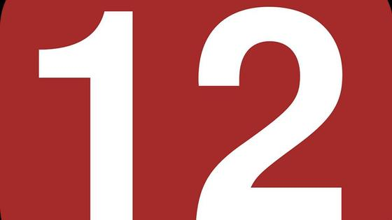 12 на календаре
