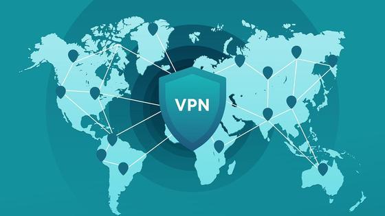 Буквы VPN на фоне карты мира