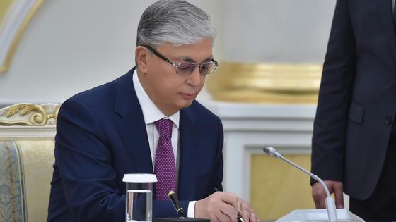 Касым-Жомарт Токаев. Подпись