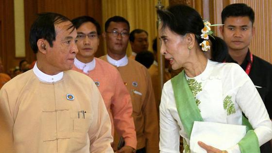 Вин Мьин и Аун Сан Су Чжи