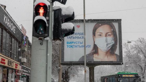 девушка в маске изображена на баннере