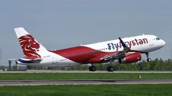 Самолет flyarystan