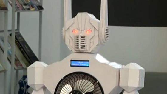 """Робот """"Тайранд"""""""