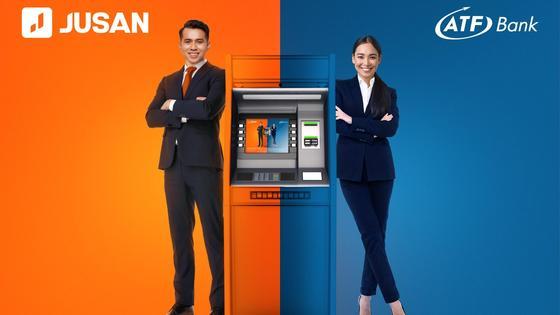 Jysan Bank и АТФ