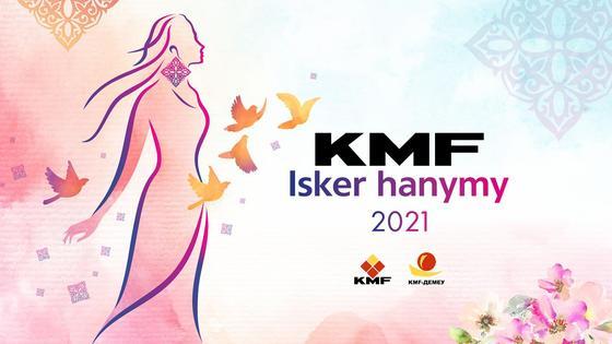 премиz «KMF Isker hanymy 2021»