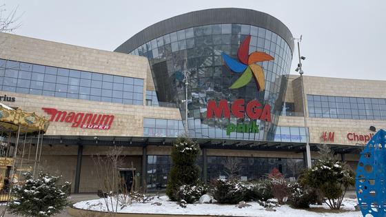 ТРЦ MEGA Park