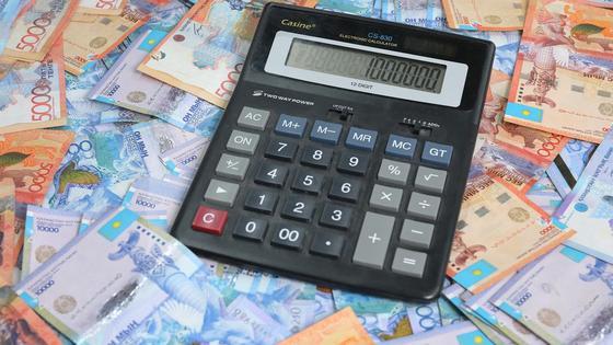 Пенсия в казахстане 2021 если нет стажа