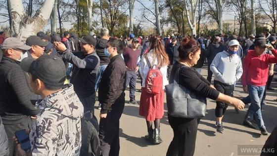 Митингующие пытались перекрыть движение
