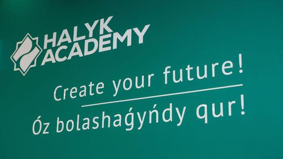 Halyk Academy