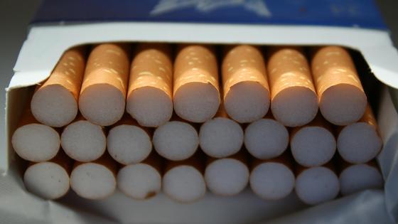Открытая пачка сигарет