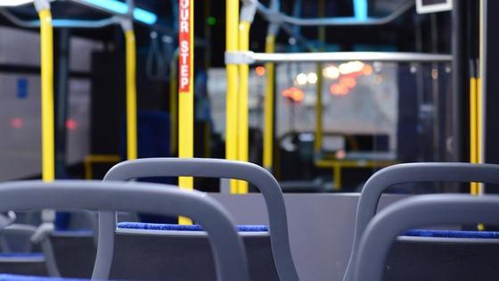 Пустой салон автобуса