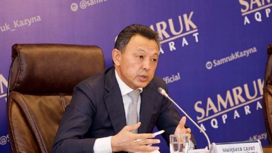 Сауат Мыңбаев