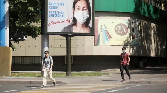 Карантин в Алматы