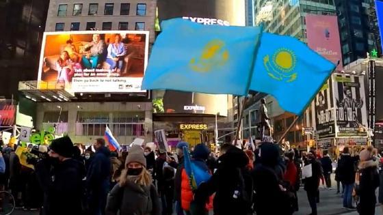 Нью-Йорктегі митинг