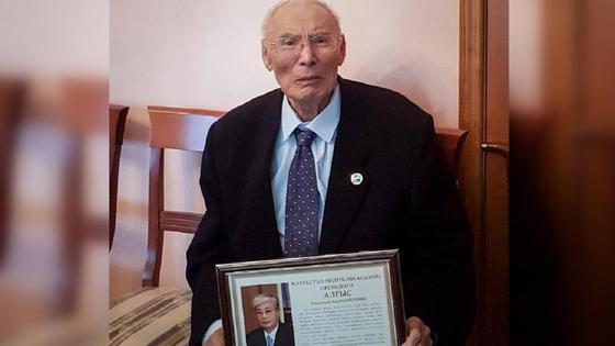 Кажахмет Балахметов