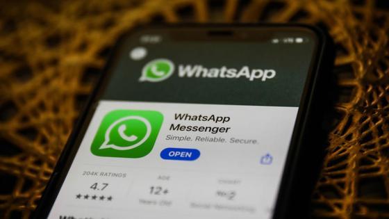 Страницу WhatsApp открыли в магазине приложений