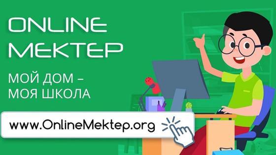OnlineMektep.org