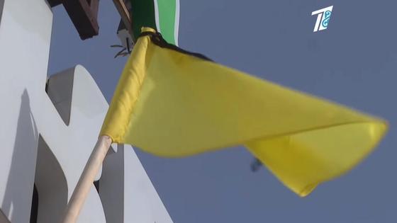 Желтый флаг с траурной лентой