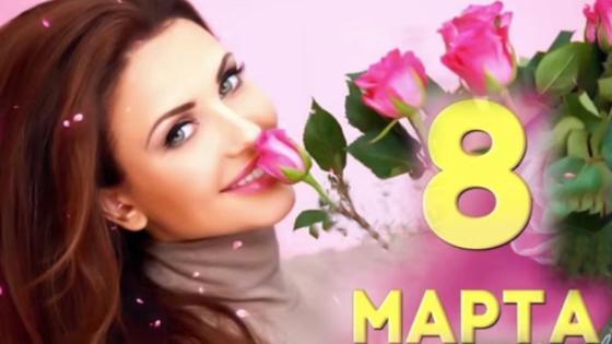 Девушка с розами к 8 Марта