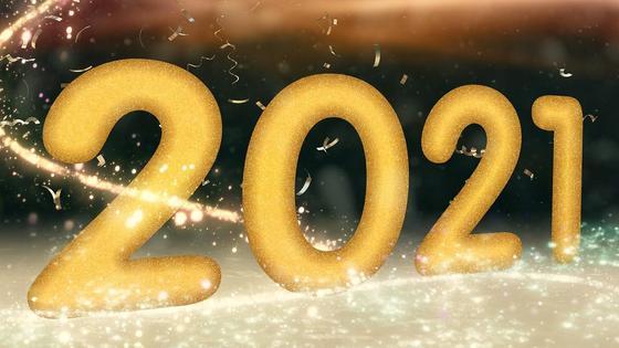 Цифры 2021