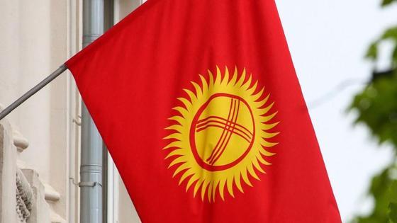 Қырғызстан1