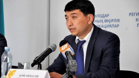 Ринат Қойсоймасов