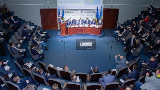 Люди пришли на бизнес-форум в Киеве