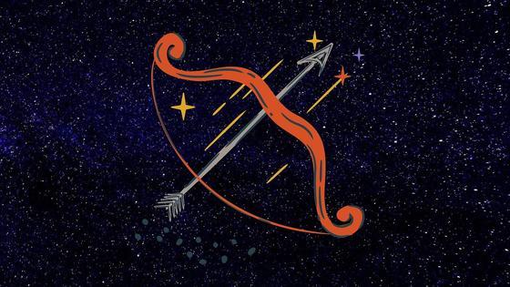 Знак зодиака Стрелец на фоне звездного неба