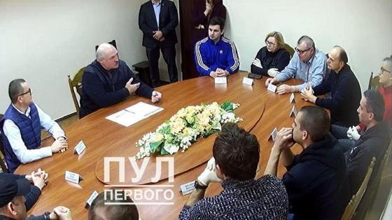Лукашенко на встрече в СИЗО