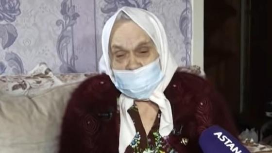 Людмила Носик