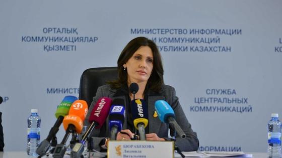 Людмила Бюрабекова
