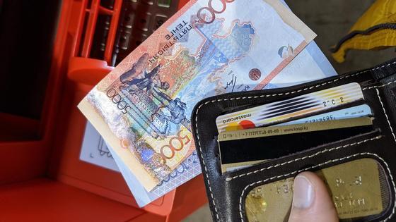 Банковская карта и деньги на банкомате