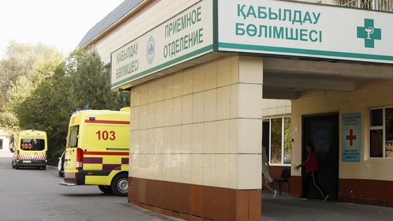 ЦГКБ в Алматы